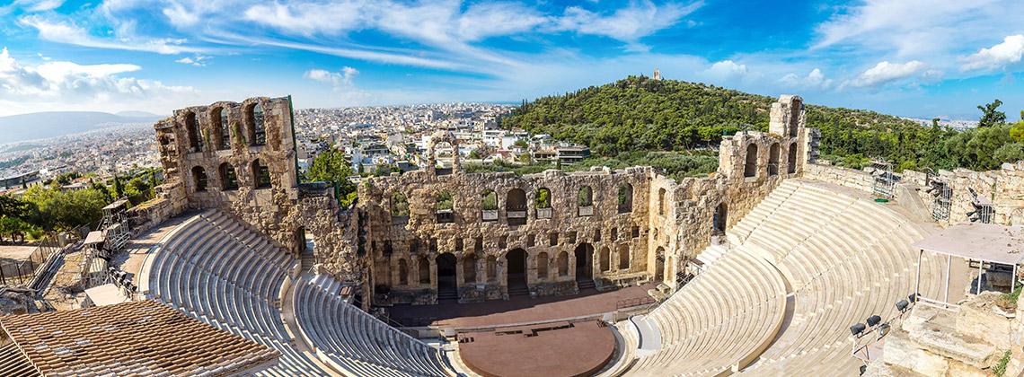 Herodes Atticus Odeonu, Atina, Yunanistan
