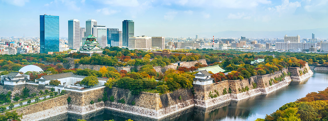 Osaka, Japonya