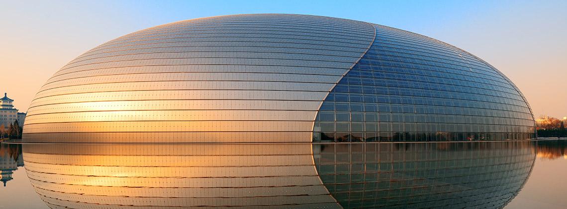 Pekin Ulusal Tiyatrosu, Pekin, Çin