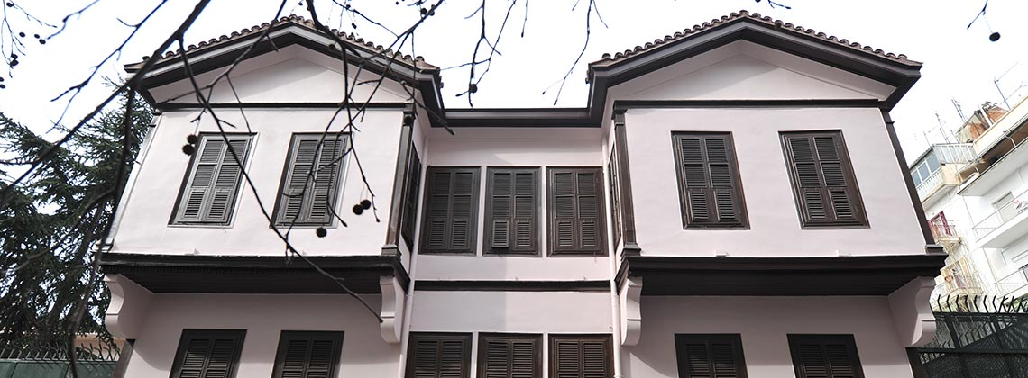 Selanik'te Atatürk Evi Müzesi
